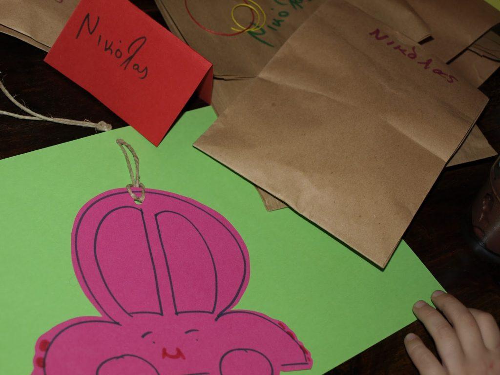Οικονομικά-δώρα