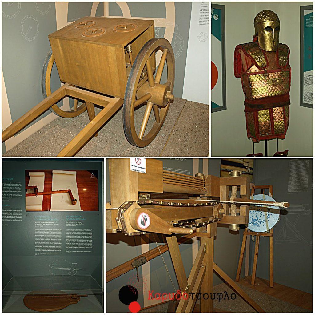 Μουσείο-Αρχαίας-Ελληνικής-Τεχνολογίας-Κώστας-Κοτσανάς