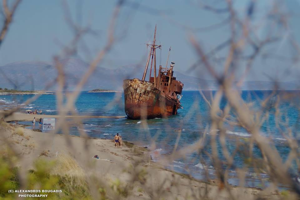 καράβι-Γύθειο