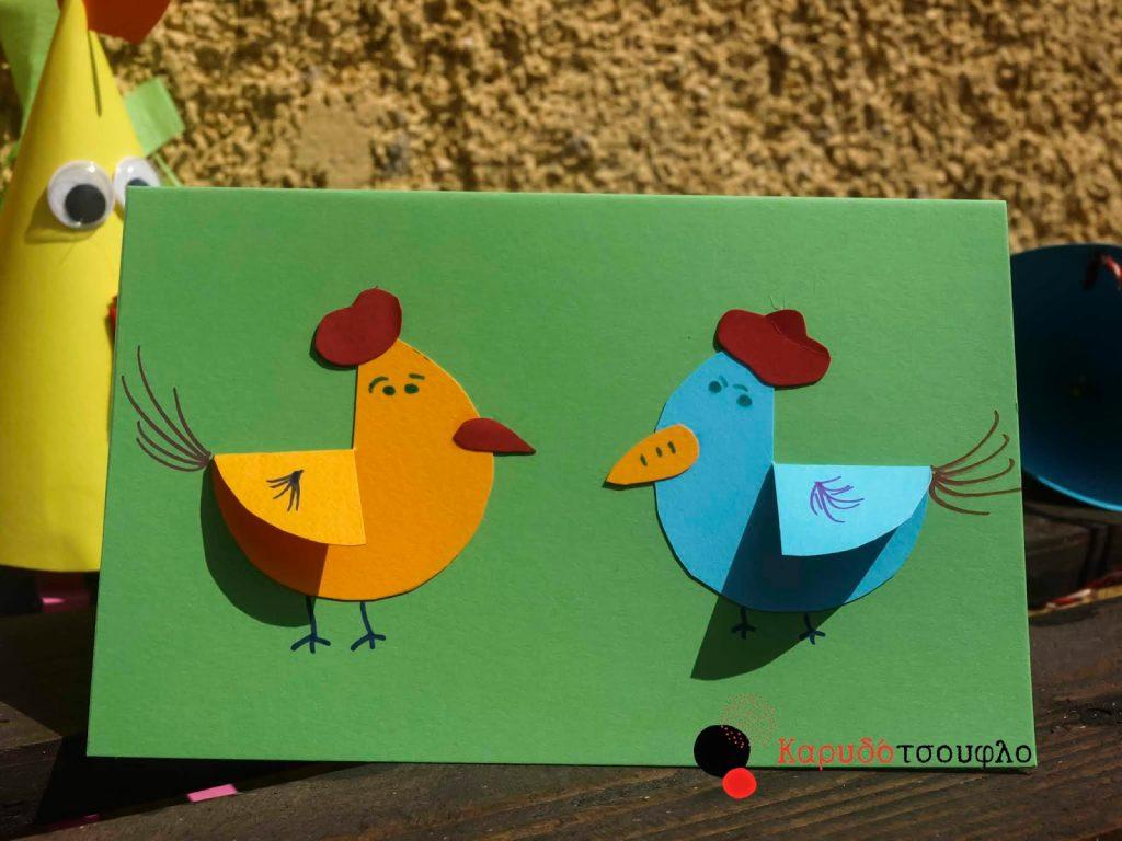 diy-Πάσχα-κάρτες