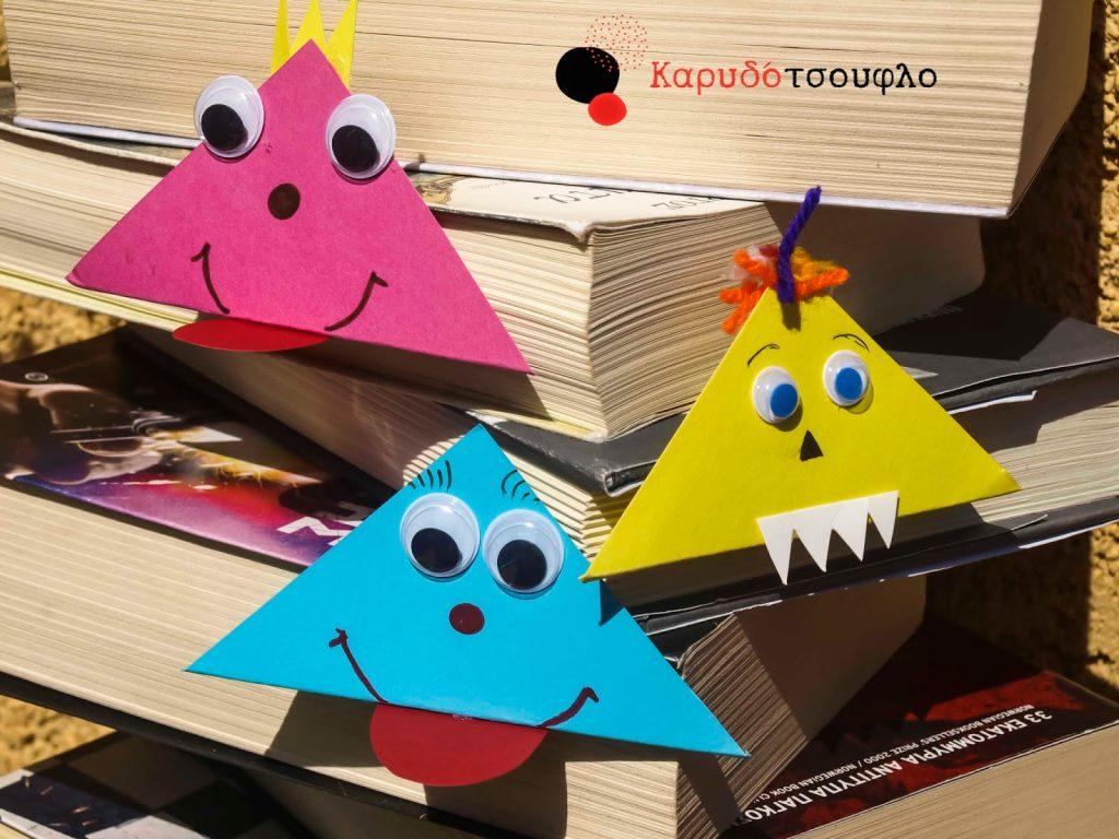 Diy-σελιδοδείκτες-bookmarks