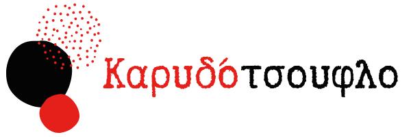 Karidotsouflo