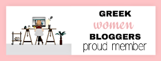 Greek Woman Bloggers Proud Member Banner