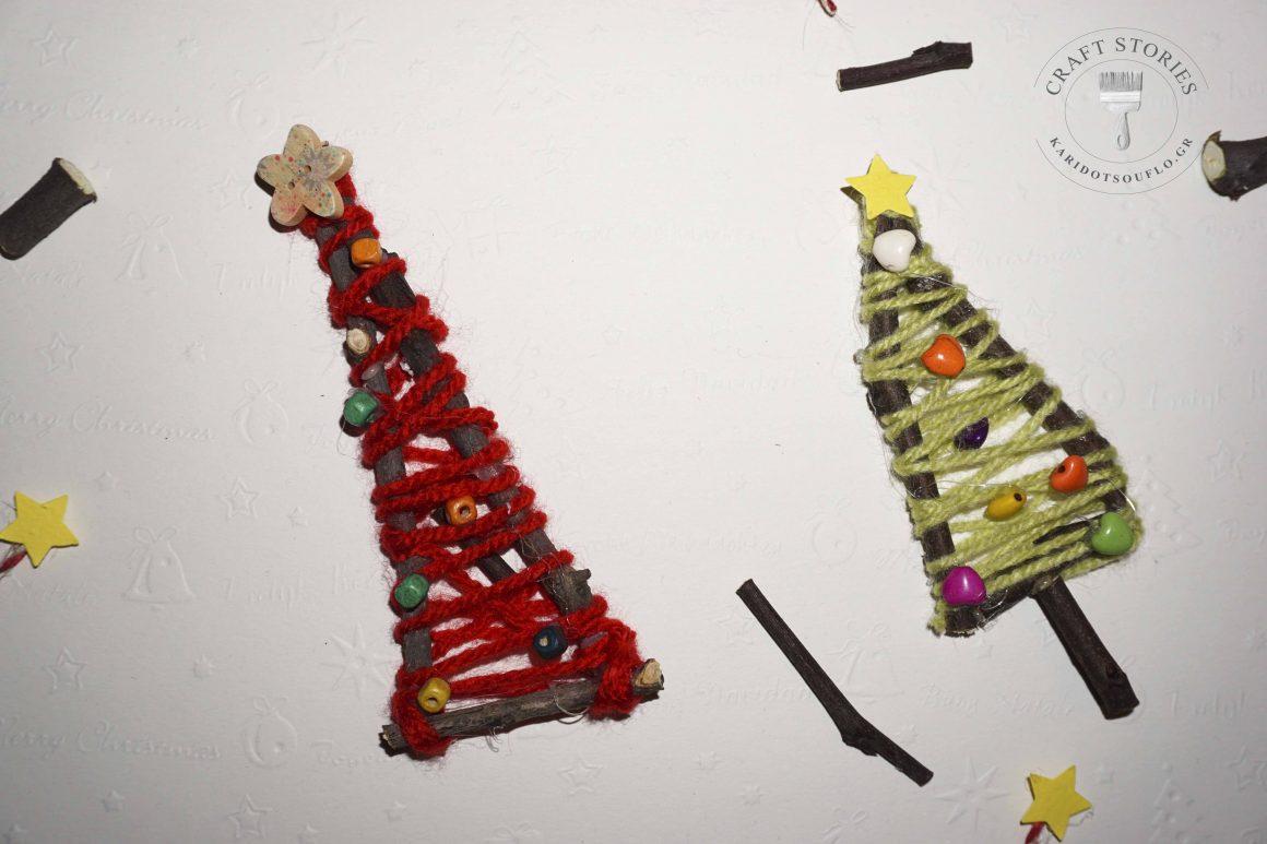 Χριστουγεννιάτικα δεντράκια από ξυλαράκια και μαλλί