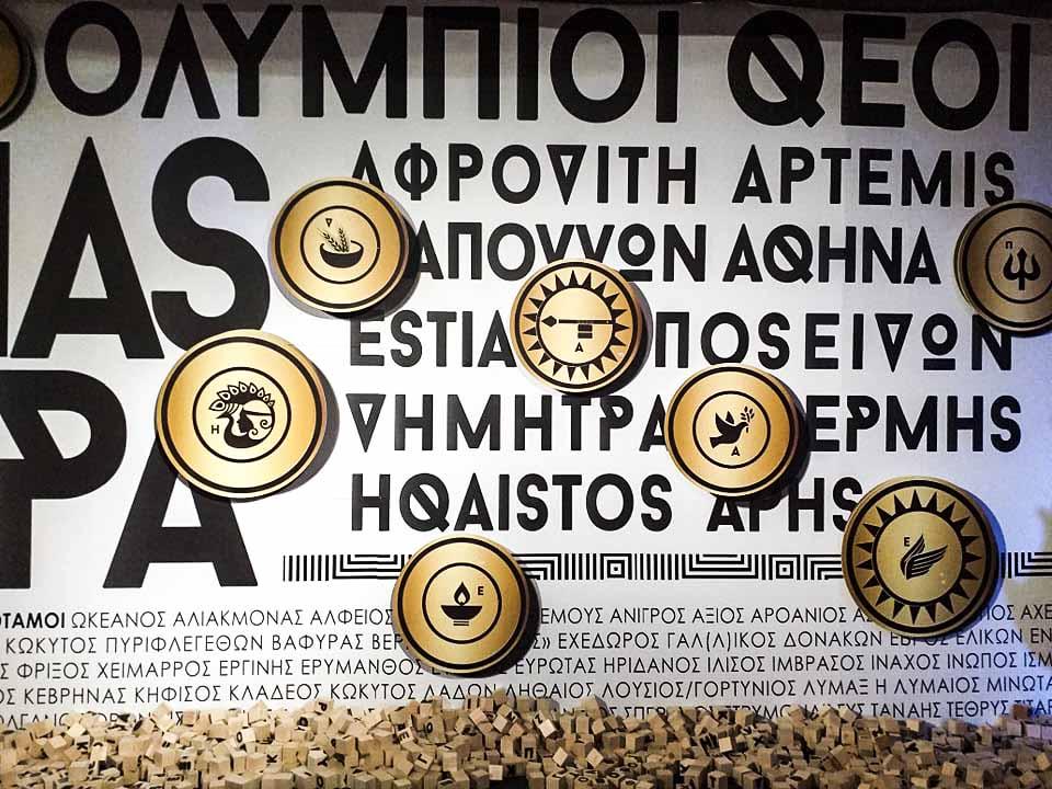 thematiko-parko-oi-12-athloi-tou-Hraklh