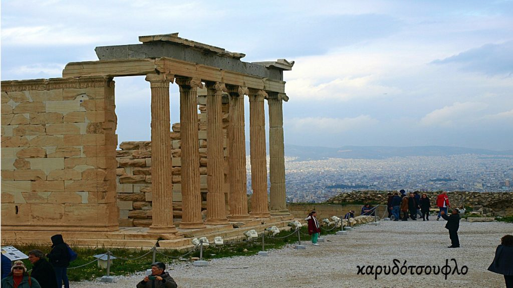 Parthenonas-Athens  Mia-volta-sthn-Acropoli-me-ta-paidia