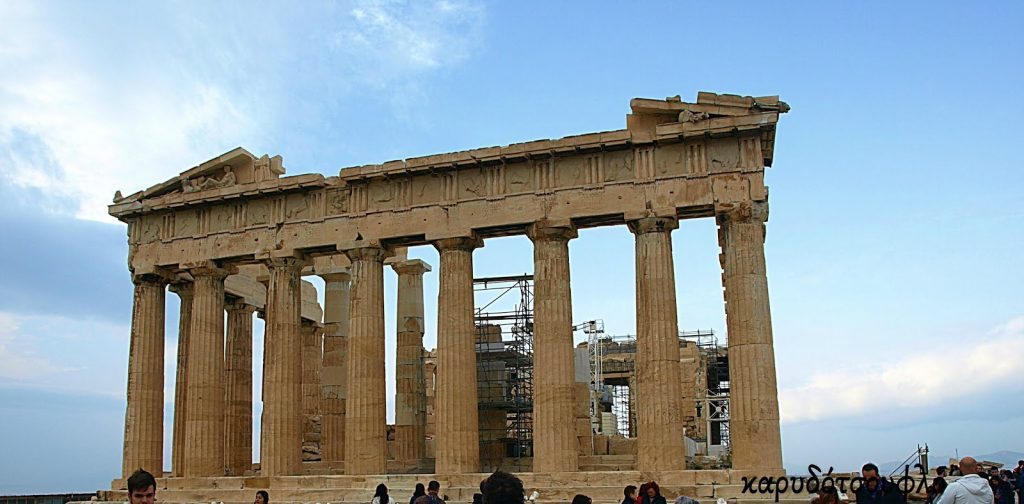 Acropoli-Athens-Parthenonas  Mia-volta-sthn-Acropoli-me-ta-paidia