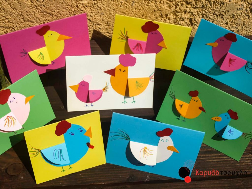 diy-easter-cards