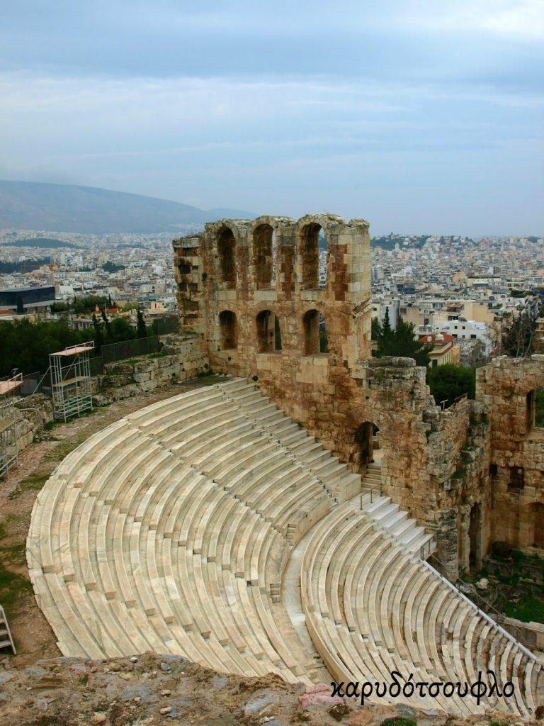 Acropoli-Athens-the-theater-of-hrodous-Attikou