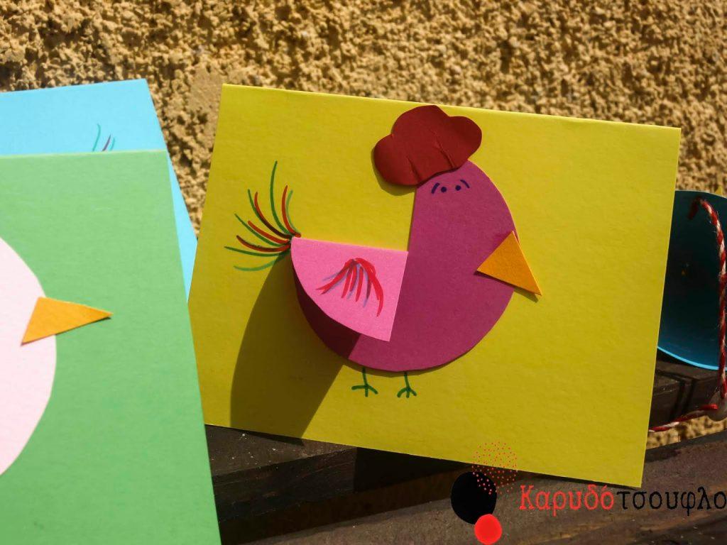 Φτιάχνουμε πασχαλινές τρισδιάστατες κάρτες