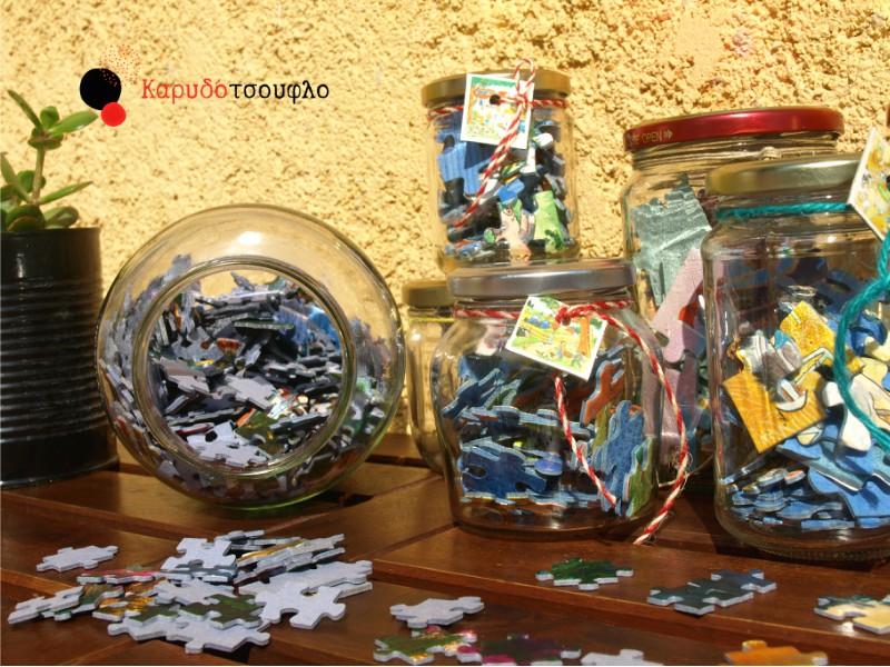 Αποθηκεύοντας τα παζλ σε γυάλινα βάζα
