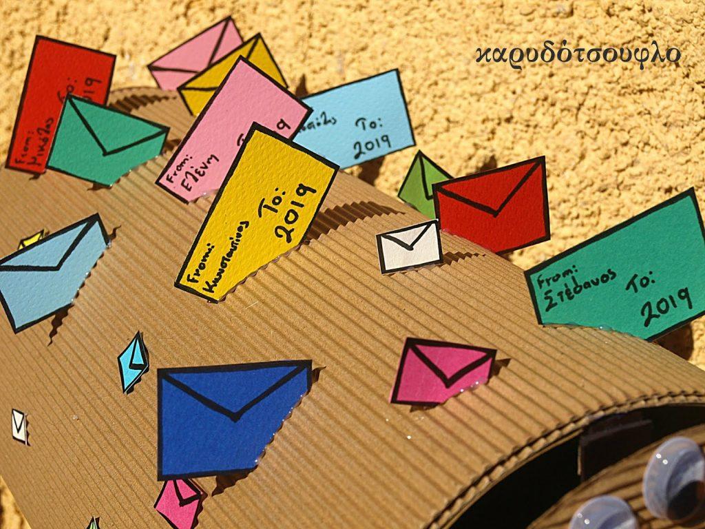 we make a mailbox