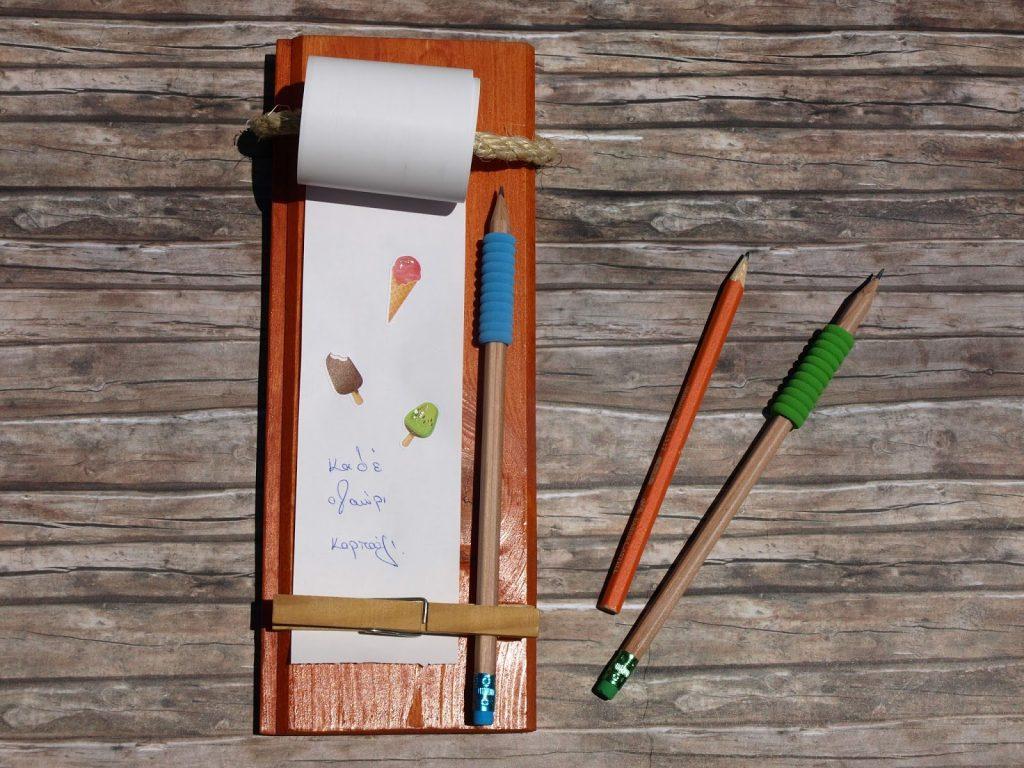 Φτιάχνουμε λίστα για τα ψώνια από ξύλο
