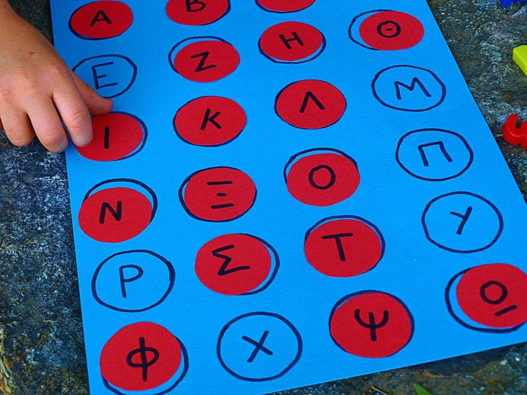 Μαθαίνουμε τα γράμματα - παιχνίδι προσχολικής ηλικίας