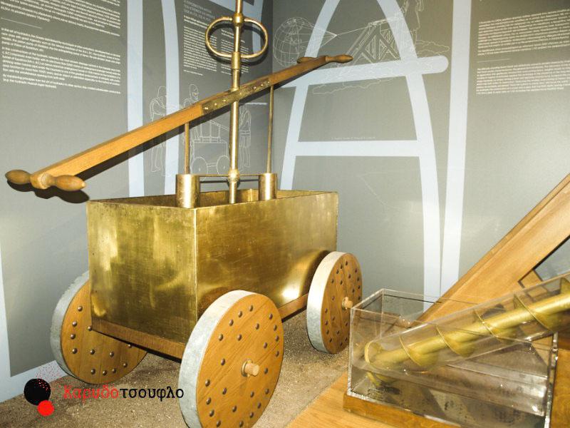 Επίσκεψη στο Μουσείο Αρχαίας Ελληνικής Τεχνολογίας