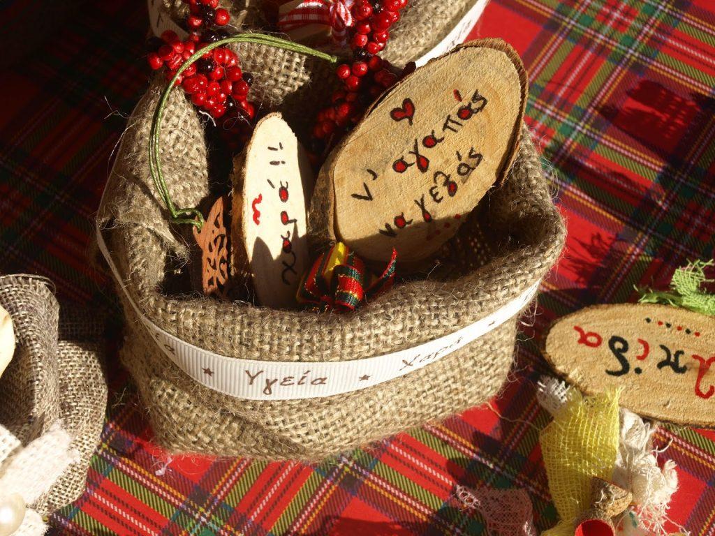 Χριστουγεννιάτικα γούρια και ευχές από φέτες ξύλου