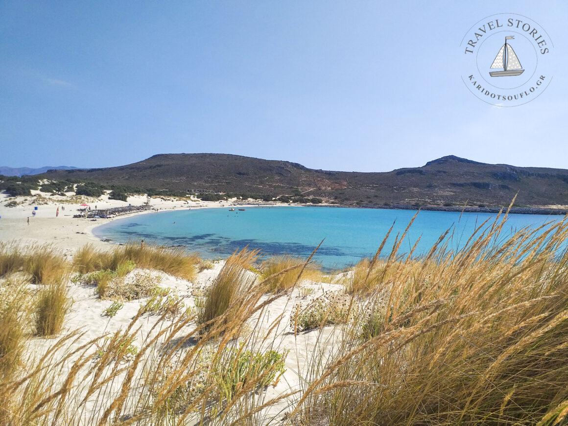 Ταξίδι στην εξωτική παραλία Σίμου - Ελαφόνησος