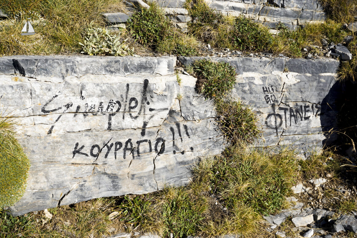 mountains-of-greece-taygetos