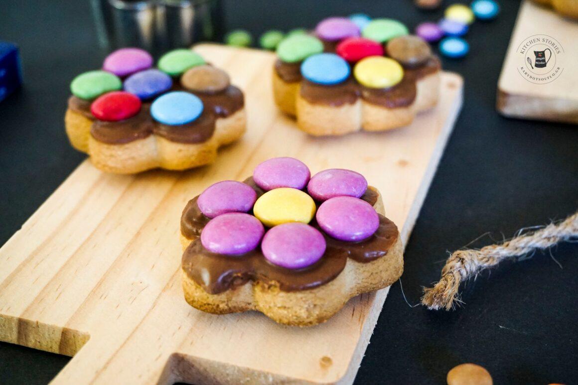 Μπισκότα βουτύρου με κουφετάκια smarties